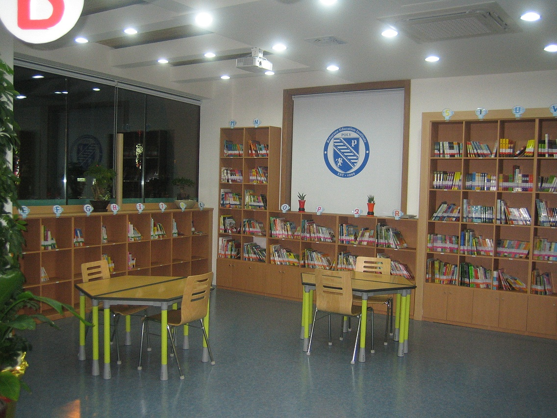 Library1 사진